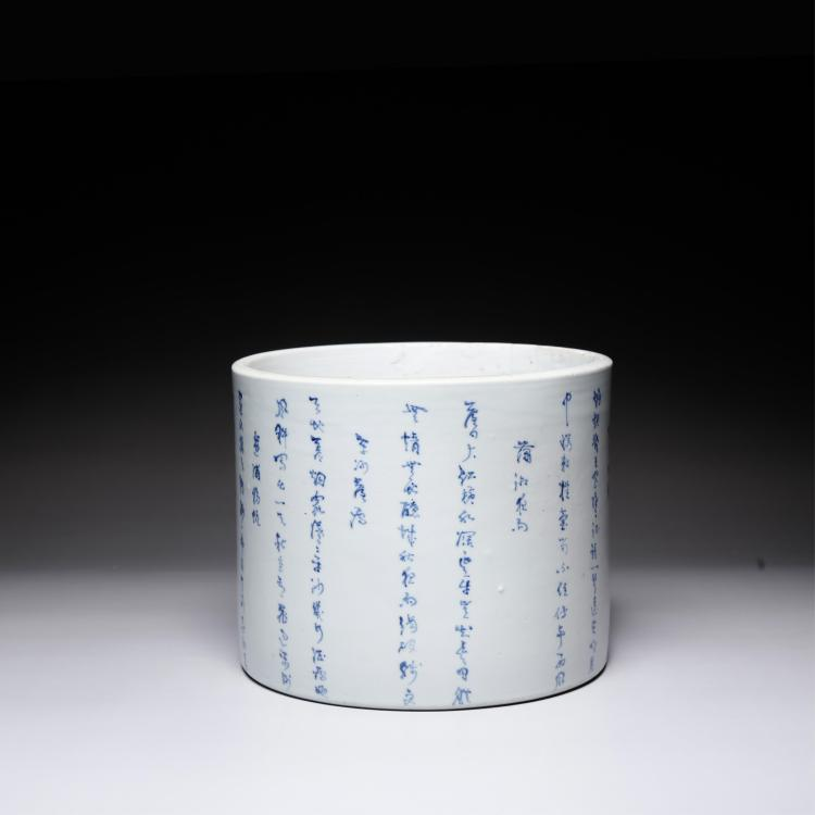 CHINESE BLUE AND WHITE POEM PORCELAIN BRUSH POT