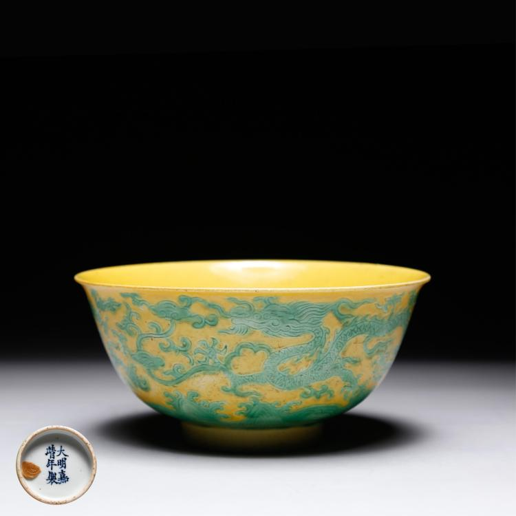 CHINESE YELLOW GROUND GREEN GLAZED DRAGON BOWL