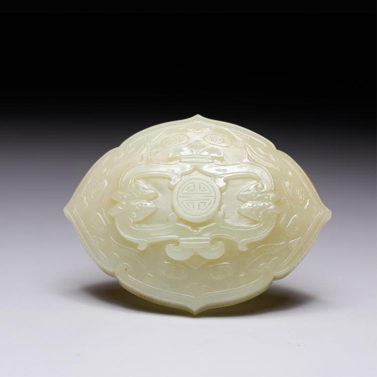 CHINESE YELLOW JADE LOBBED SHAPE COVER BOX