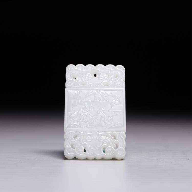 CHINESE WHITE JADE PLAQUE ZIGANG MARK