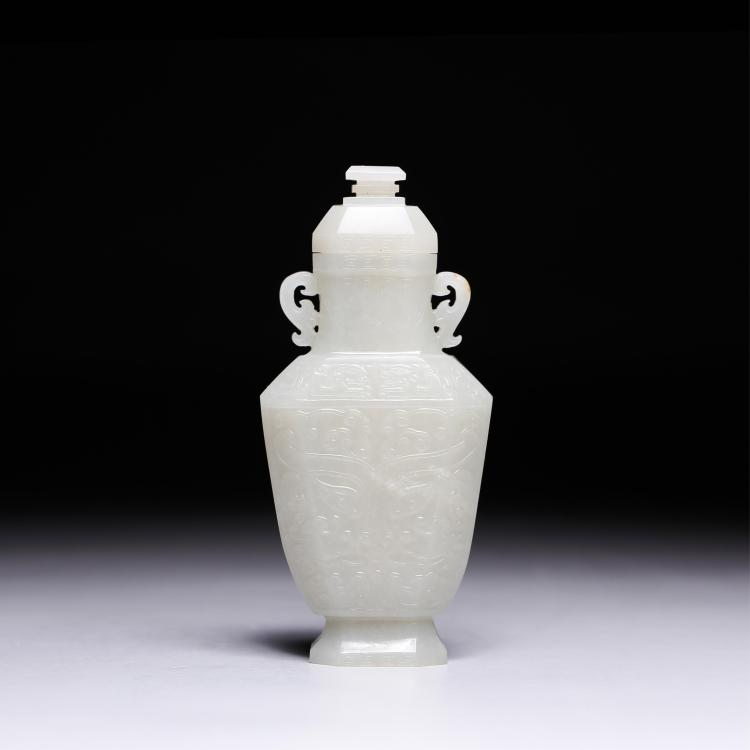 CHINESE WHITE JADE COVER VASE WITH TAOTIE MASK