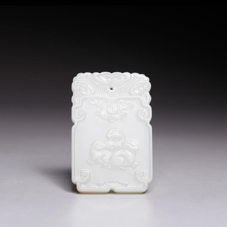 CHINESE WHITE JADE PLAQUE PENDANT