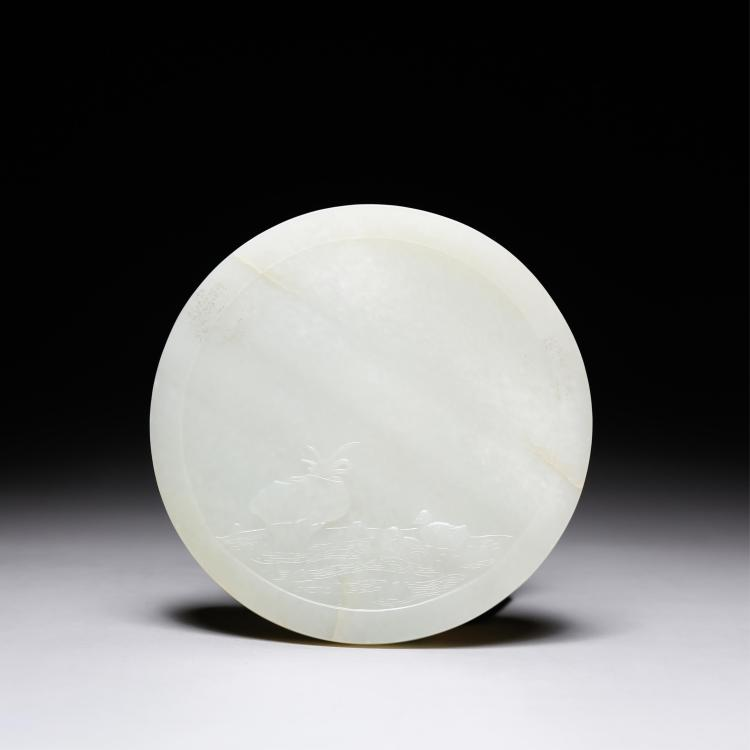 CHINESE WHITE JADE INK STONE