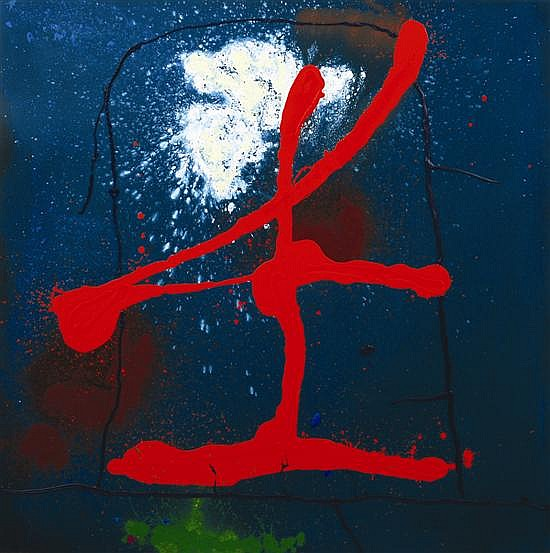 John Hoyland (born 1934) The Brilliant Moon Shines 1991 acrylic on canvas