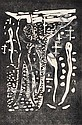 Harry Rosengrave (1899-1986) The Totems 1953 linocut 13/15, Harry Rosengrave, Click for value