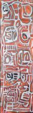 WAYNE EAGER, MEMORY ONE, 2004, OIL ON LINEN, 123 X 36CM