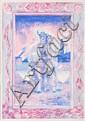 JUAN DAVILA (BORN 1946) The Field 1988 screenprint 30/30