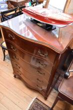 A MYER HERITAGE SERPENTINE FRONT CHEST OF DRAWERS