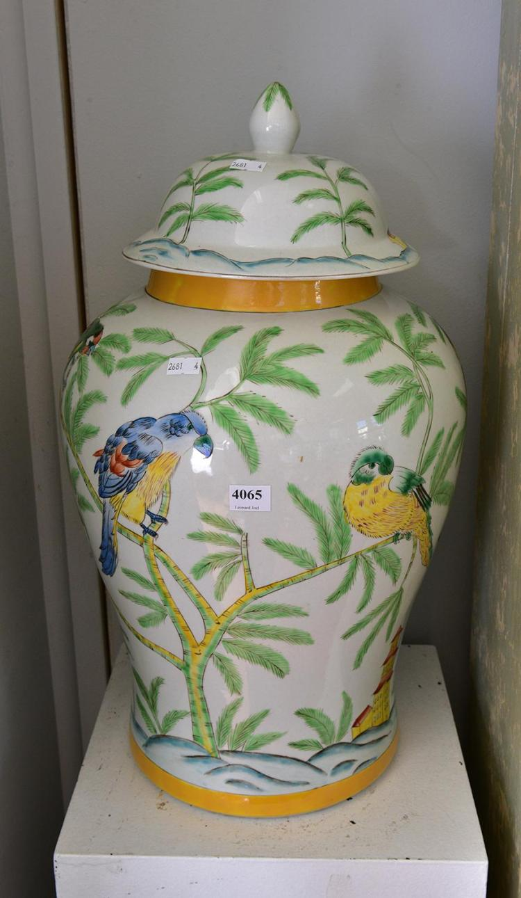 A Decorative Floor Standing Vase Cover