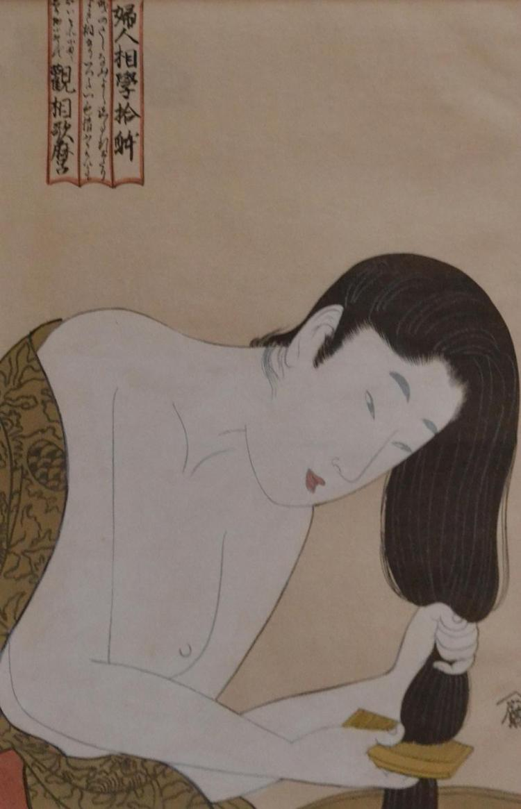 Utamaro Combing The Hair Woodblock Print 35 X 23cm