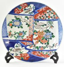 AN IMARI ELECTRIFIED LAMP AND CHARGER