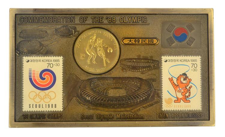 COMMEMORATION PLAQUE OF THE SEOUL 1988 OLYMPIC GAMES