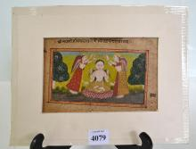 LAKSHMI WITH ATTENDANTS, PAHARI SCHOOL 18TH CENTURY