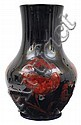 A LARGE MOORCROFT BIG POPPY PATTERN VASECIRCA 1918