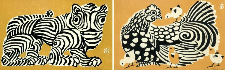 Tomikichiro Tokuriki (Japanese, 1902-1999) Tiger and Hen with Chicks pair of coloured woodblocks 34/100 and 5/100