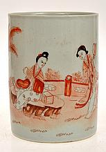 CHINESE IRON RED DECORATED PORCELAIN BRUSH POT WITH CEREMONIAL SCENE, FADED FOUR CHARACTER SEAL TO BASE, 13.5CM HIGH