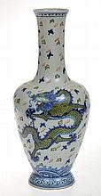 CHINESE DOUCAI BALUSTER VASE DECORATED WITH AUSPICIOUS SYMBOLS, UNDERGLAZED QIANLONG SIX CHARACTER MARK TO BASE, 10.5CM HIGH