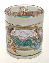 CHINESE PORCELAIN ENAMELLED FAMILLE ROSE LIDDED CANNISTER MARKED WITH RED SEAL TO BASE, 14CM HIGH,
