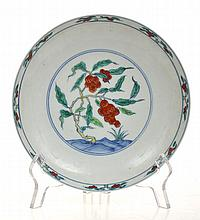 CHINESE PORCELAIN DOUCAI PLATE WITH CENTRAL FLORAL SCENE AND DECORATIVE BORDER, 19 CM DIA.