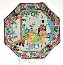 19TH CENTURY CHINESE OCTAGONAL ENAMELLED FAMILLE ROSE PORCELAIN PLATE WITH CEREMONIAL SCENE, CHIPS, 34CM DIAMETER, SIGNATURE TO BASEÂ