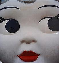 MARI HIRATA (Born 1981) Cry Baby  2005 Type C print
