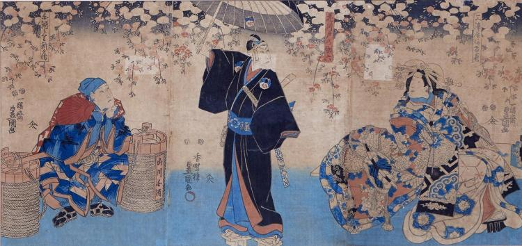 TOYOKUNI III (Japanese, 1786-1865) (LOCATION SYDNEY OFFICE - all enquiries phone 02 9362 9045) Sukeroku (Kabuki Play) woodblock (tr...