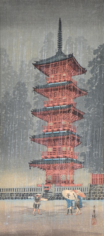 TAKAHASHI HIROAKI (Japanese 1871-1945) Five Story Pagoda woodcut