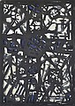 ROGER KEMP (1908-1987) Cruciform 1965 lithograph 43/50