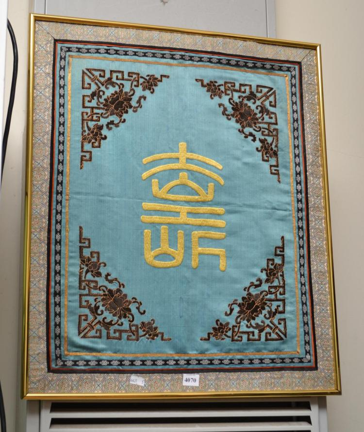 A COLLECTION OF FRAMED TEXTILE WORKS