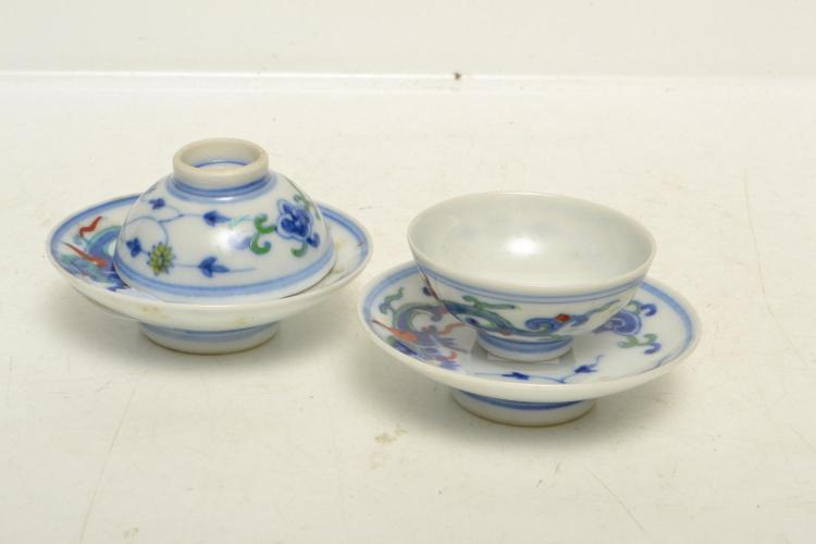 FOUR CHINESE MINIATURE BOWLS