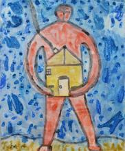 JILL NOBLE, FIGURE AND HOUSE, WATERCOLOUR, 46 X 38 CM