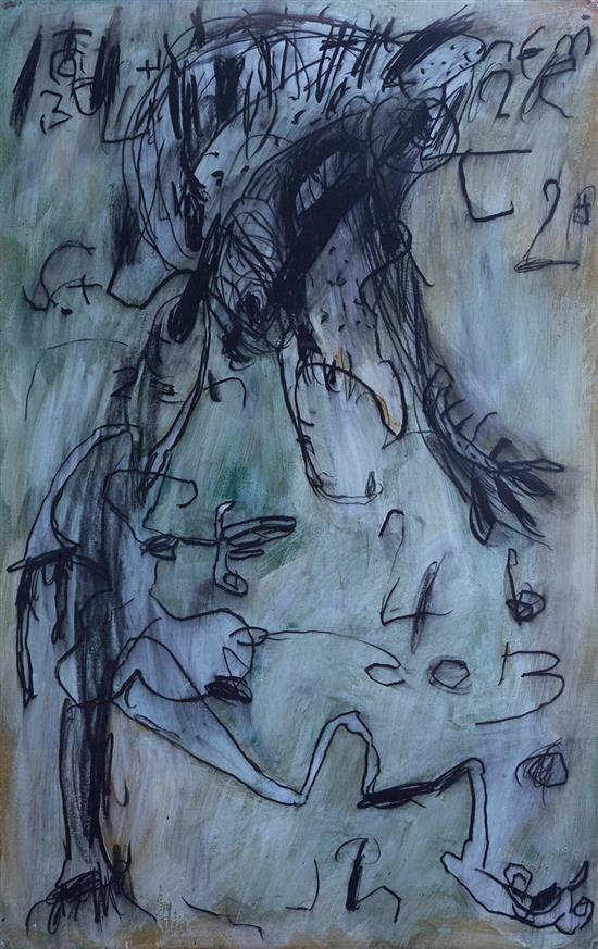 JOHN SMITH (born 1952) Figure and Grind I 1998 mixed media on paper