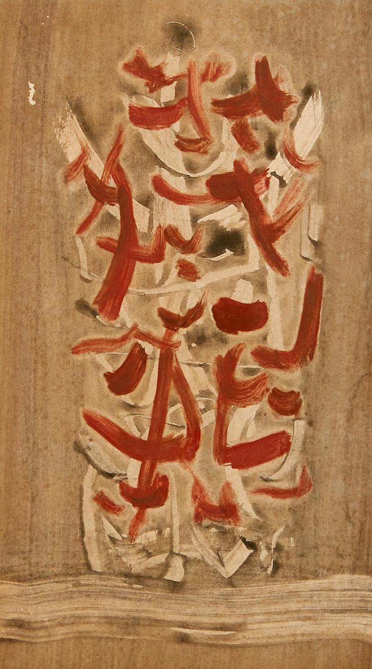 FILIPPO SCROPPO (Italian, 1910-1993) My Butler 1941 watercolour and gouache on paper