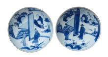 A PAIR OF TRANSITIONAL MING DYNASTY BLUE AND WHITE BOWLS, 17TH CENTURY