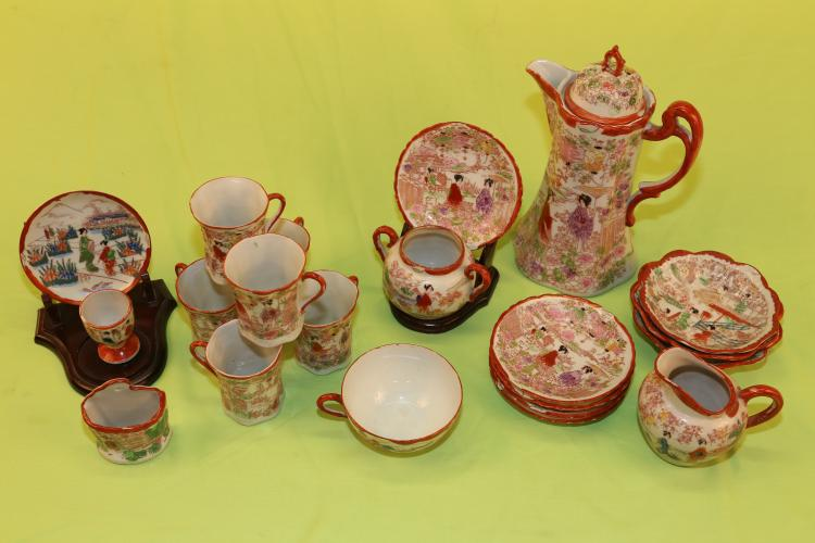 Vintage Japanese China Breakfast Set