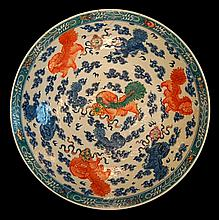 Large Signed Chinese Foo Dog Porcelain Charger