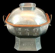 Korean Pewter Steamer Pot w/ Bowl Insert