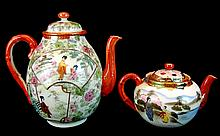 Japanese Porcelain Coffee & Tea Pot Set