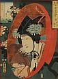 Mid 19th C. Kunisada Japanese Wood Block