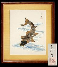 Signed Asian Silk & Watercolor Koi Painting