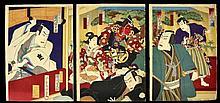 Japanese Baido Hosai Triptych Woodblock Print