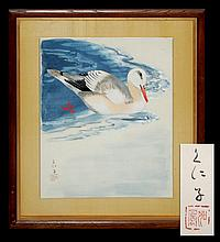 Signed Asian Silk & Watercolor Avian Painting