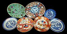 (7) Pcs. Japanese Kutani, Asian Porcelain Plate