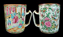 Antique Chinese Porcelain Mug