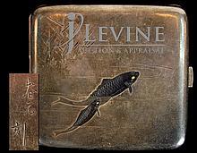 Antique Japanese Sterling Cigarette Case