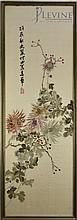 Asian Needlework on Silk #1