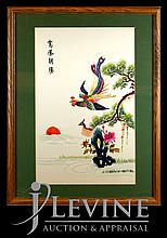 Asian Hand Stitched Silk Peacock Picture