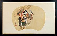 Kitao Masanobu (1761-1816) Magai Otsuye Woodblock