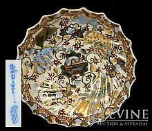 Asian Decorative Porcelain Plate