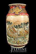 Japanese Satsuma Cricket Frog Vase